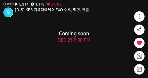 EXO Vライブ Vアプリ