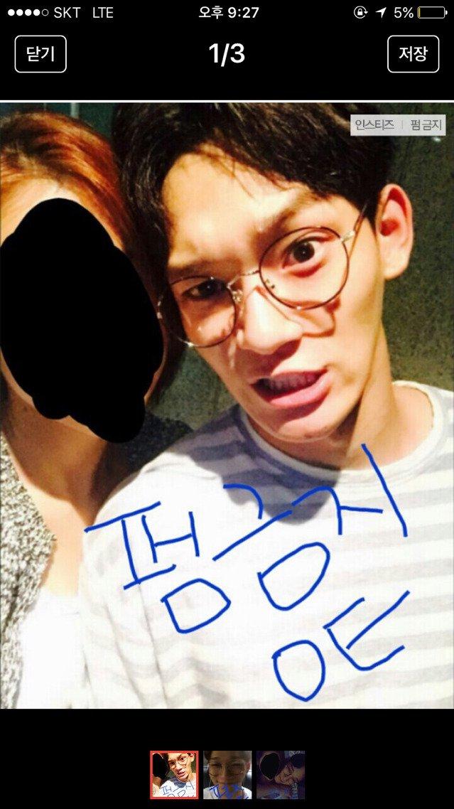 EXO チェン ジョンデ