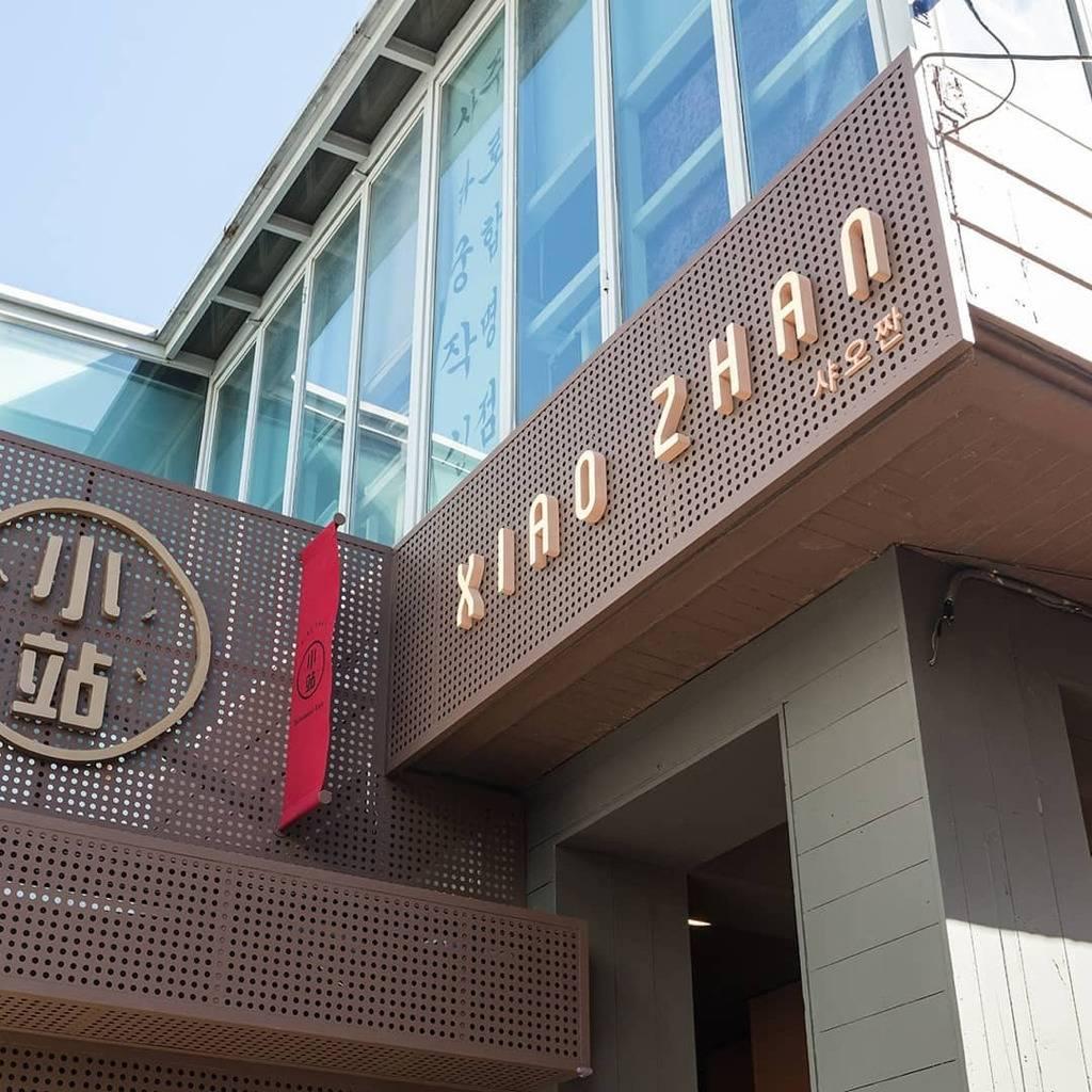 ヘンリー スジュ 中国&台湾料理のレストラン