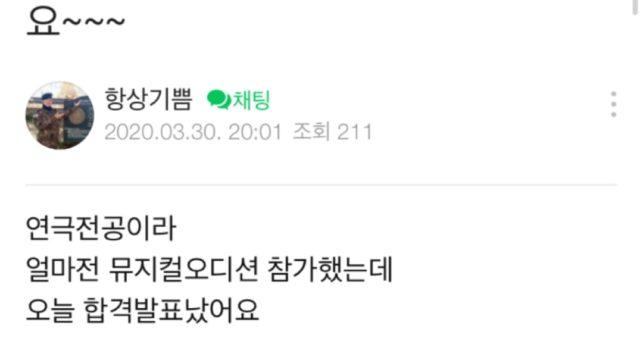 ギョンス D.O. EXO
