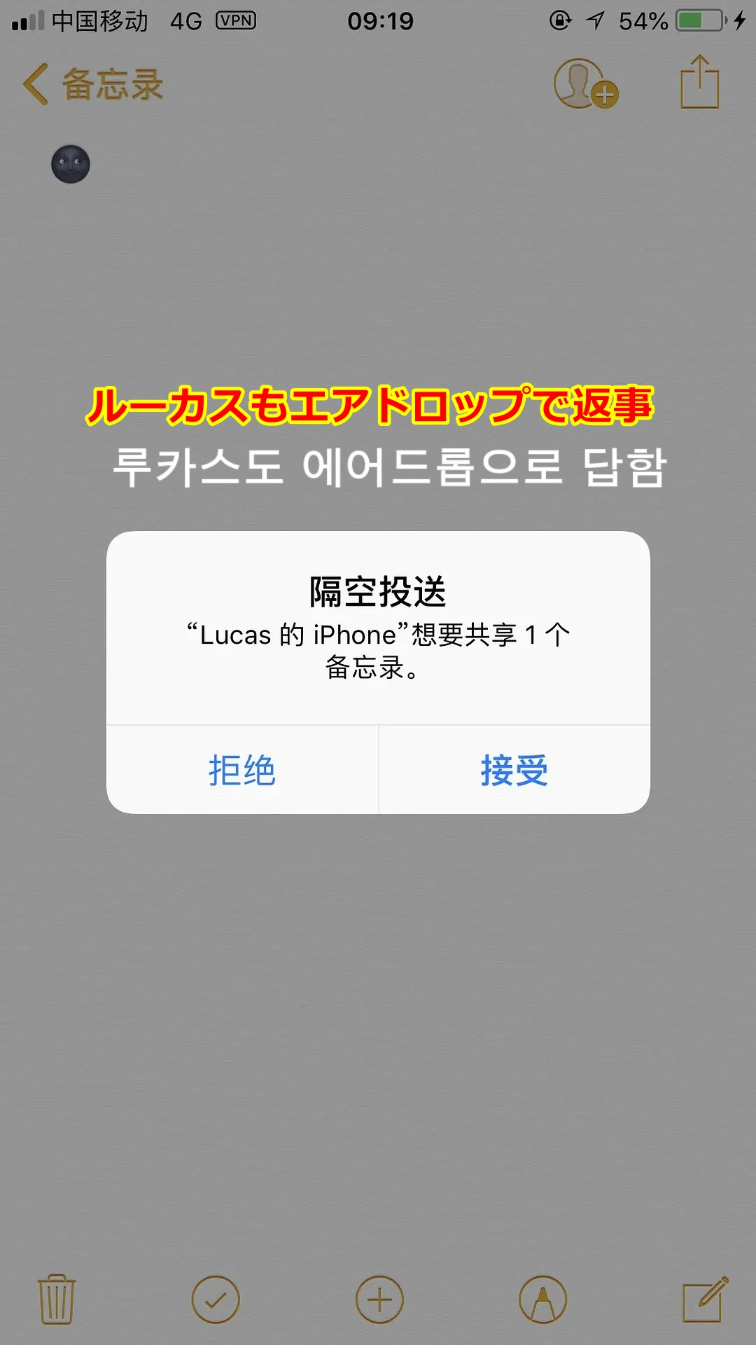 NCT WayV ルーカス