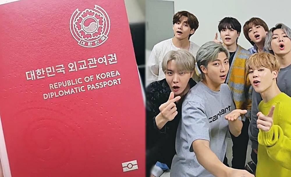BTS外交官パスポート